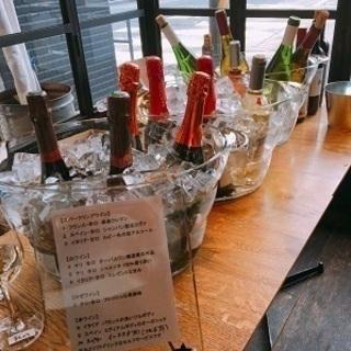 気軽に参加できる千葉ワイン会 【独身限定】