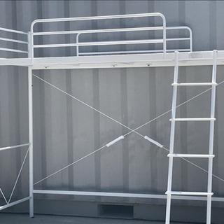 格安で!ニトリ ロフトベッド◇スチール製◇組み立て簡単◇美品