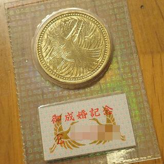 札幌市 5万円金貨 純金 K24 皇太子殿下ご成婚記念 パ…