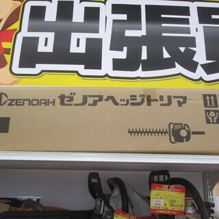 ゼノア ヘッジトリマ CHT401Pro-1 未使用