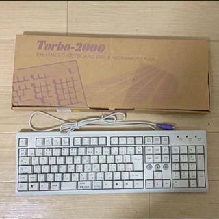 【美品】キーボード PS/2 Turbo-2000 ENHANC...