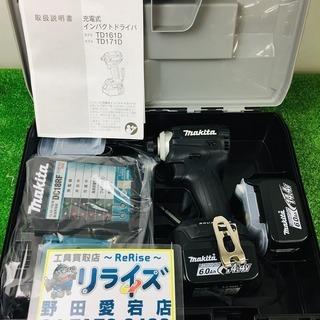 マキタ(Makita) 充電式インパクトドライバ(黒) 14.4...