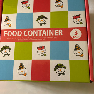 FOOD CONTAINER    3pcs