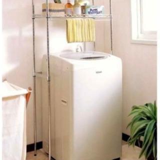 ランドリーラック(洗濯機の上に置き棚)