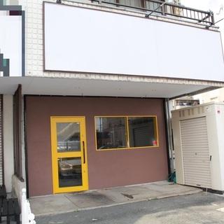 【貸店舗】重飲食可能!地下鉄東山線『高畑』駅より徒歩7分