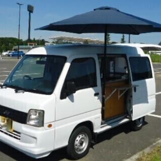 移動販売車 キッチンカー 20年スバル・サンバー 車検取り立て ...