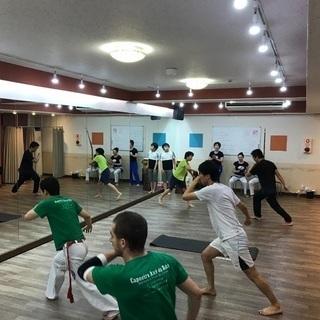 カポエイラ アシェー ダ バイーア御茶ノ水教室