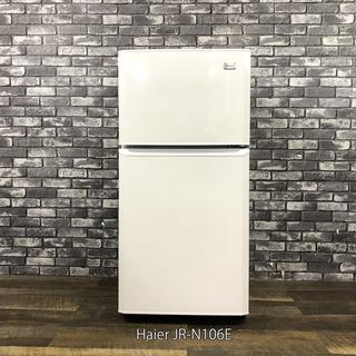 動作品 Haier ハイアール 冷凍 冷蔵庫 JR-N10…