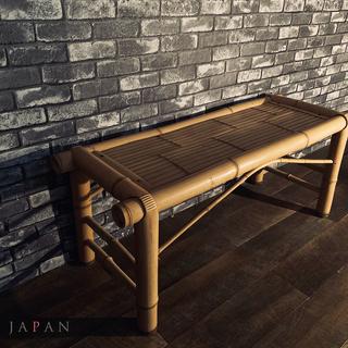 竹製 長椅子 106cm 床几 竹床几 ベンチ 腰掛待合 露地道...