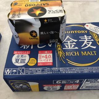 ビール、発泡酒