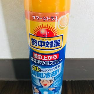 熱中症対策☆服の上から体を冷やすスプレー(➖20℃)