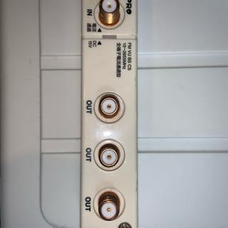 3口分波器 CSP3D マスプロ BS/CS/4K対応