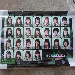 交換もOK!!くじっちゃお 欅坂46 ⑤タペストリー賞 値下!...