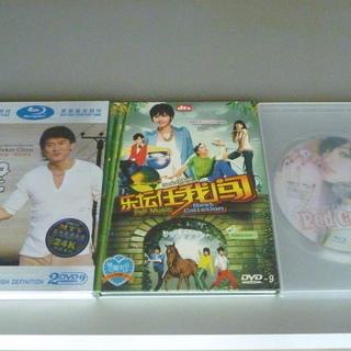 【DVD】中国語のポップス(全4枚)