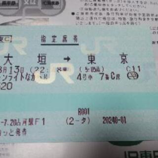 ムーンライトながら 8/13 大垣→東京