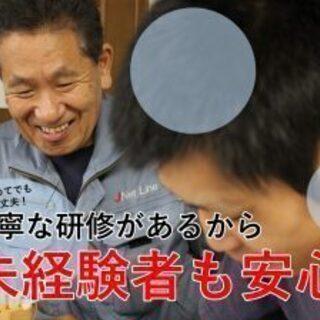 【未経験者歓迎】4t定期便トラックドライバー(地場・中/長距離)...