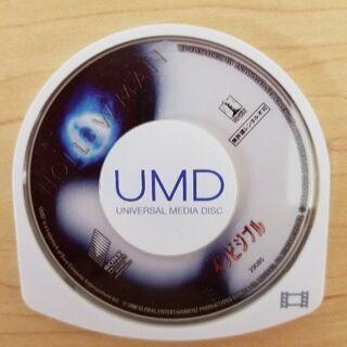 PSPソフト インビジブル