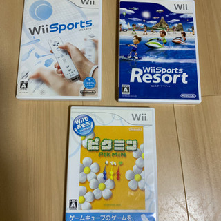 Wii ソフト 3個セット