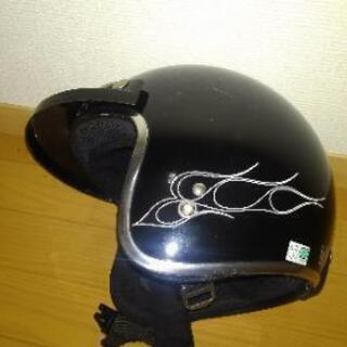 ジェットヘルメットです(^_^)