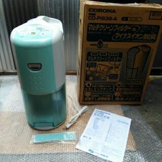 新品 コロナ除湿機CD-Pi639