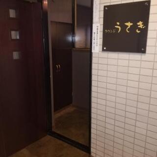ラウンジうさぎ 2階