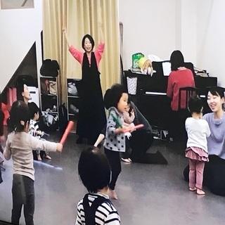 秋の入会キャンペーン  2、3歳児さん集まれ〜♪ 仙川 親子リト...