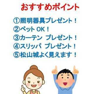 メイプルハウス御幸506号 1DK【2.98万円】エアコン付き!...