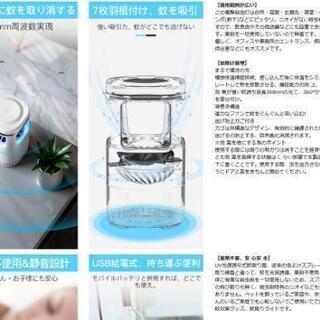 蚊取り器   UV光源誘引式 USBタイプ LEDライト 吸引式捕虫器 蚊ランプ - 家電