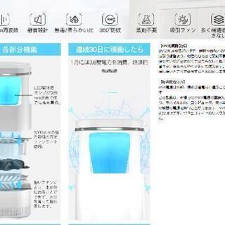 蚊取り器   UV光源誘引式 USBタイプ LEDライト 吸引式捕虫器 蚊ランプ - 静岡市