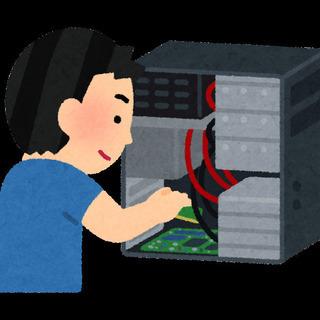 パソコンのアップグレード、ネット環境の改善承ります。