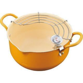 新品 カラッ!フル揚げ鍋20㎝ イエロー色 日本製