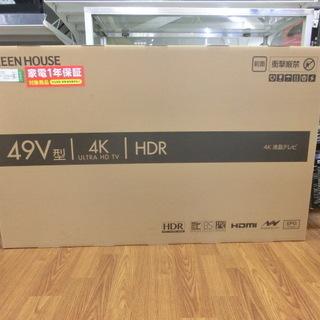 【トレファク府中店】4K対応液晶テレビ店頭展示販売中!!1年保証...