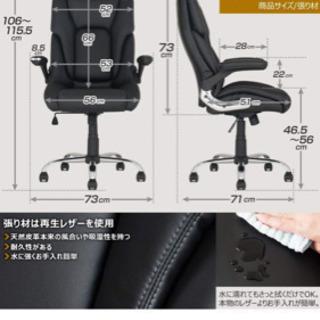 オフィスチェア、書斎用チェア用に!