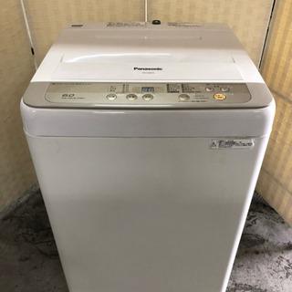 🌈2016年製Panasonic 6kg 洗濯機☝️😁