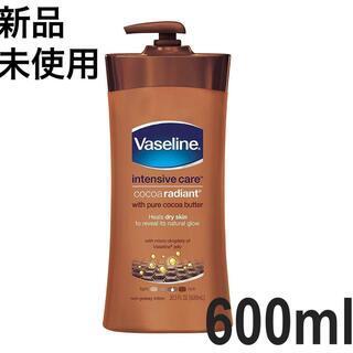 【急募 8/25まで】Vaseline / ヴァセリン ココアバ...