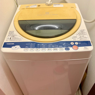 Toshiba 2012年製造 6kg 洗濯機(予約済み)