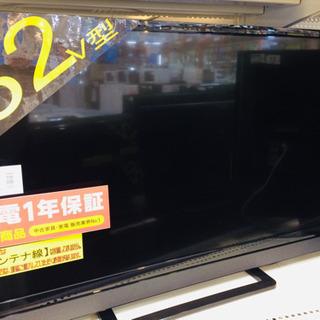 安心の1年保証付!!2017年製 TOSHIBA(東芝)32イン...
