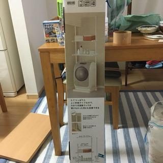 【洗濯機ラック】ニトリ  つっぱり洗濯機ラック ソルヴィ (IMPV)