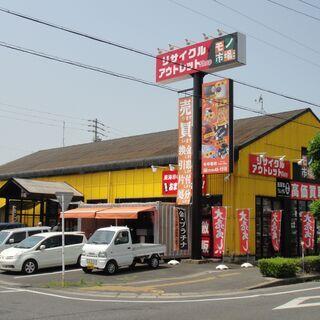 モノ市場 東海店 ★愛知県に5店舗展開している総合リサイクルショップです★の画像