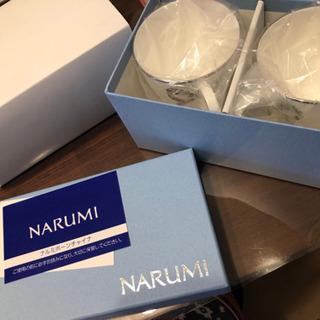 新品未使用 NARUMI ペアグラスカップ