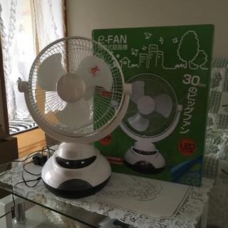 未使用品 充電式扇風機 30cm