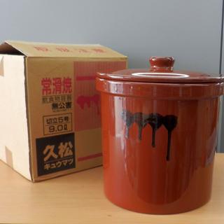 未使用 久松 常滑焼 切立5号 瓶 壺 9.0L 陶器製漬け物容...