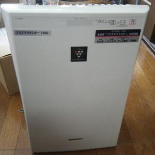 2010年製 プラズマクラスター 空気清浄機