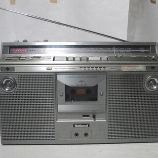 (難あり) ナショナル ラジカセ RX-5300 1979年製 ラジオ