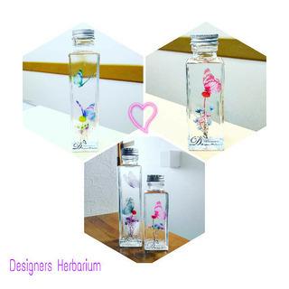 ☆デザイナーズハーバリウムライセンスコース☆