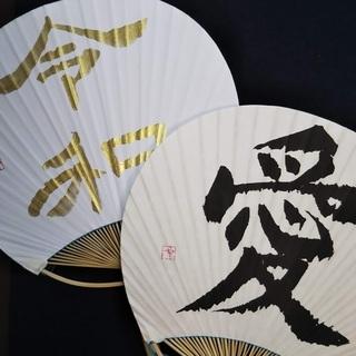 「漢字デザインうちわ作り」イベント  ~インターナショナルな雰囲...