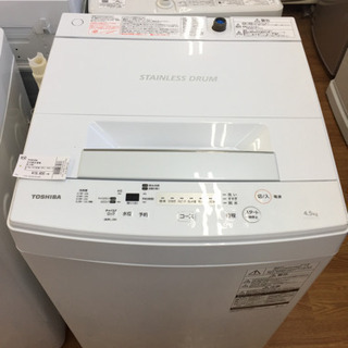 安心の1年間保証付!【TOSHIBA】全自動洗濯機売ります!