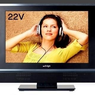 22インチ 液晶テレビ bydesign LW-2230DHK
