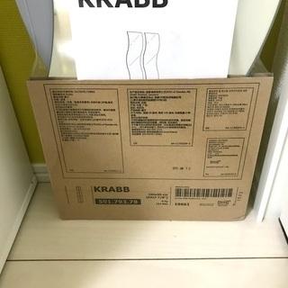 新品/未開封 IKEA KRABB ミラー2枚セット 大変お得です!