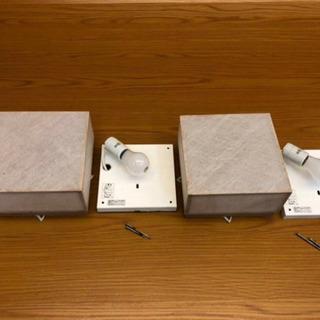 ヤマギワ 和紙 照明二点セット B1384 ランプLW40W X...